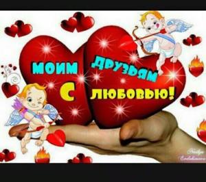 12744383_10205784612882253_5413092888236639369_n